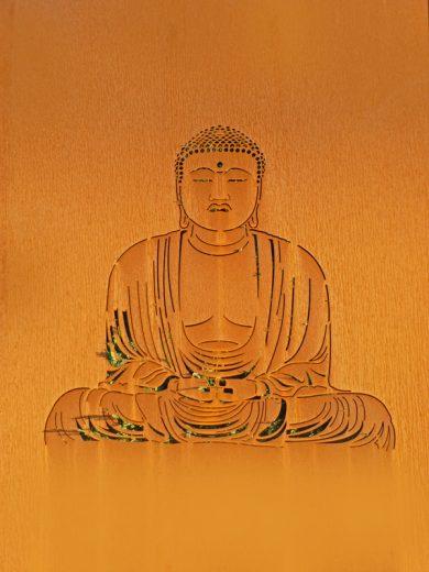 Cortenstalen schutting Buddah A+Concepts