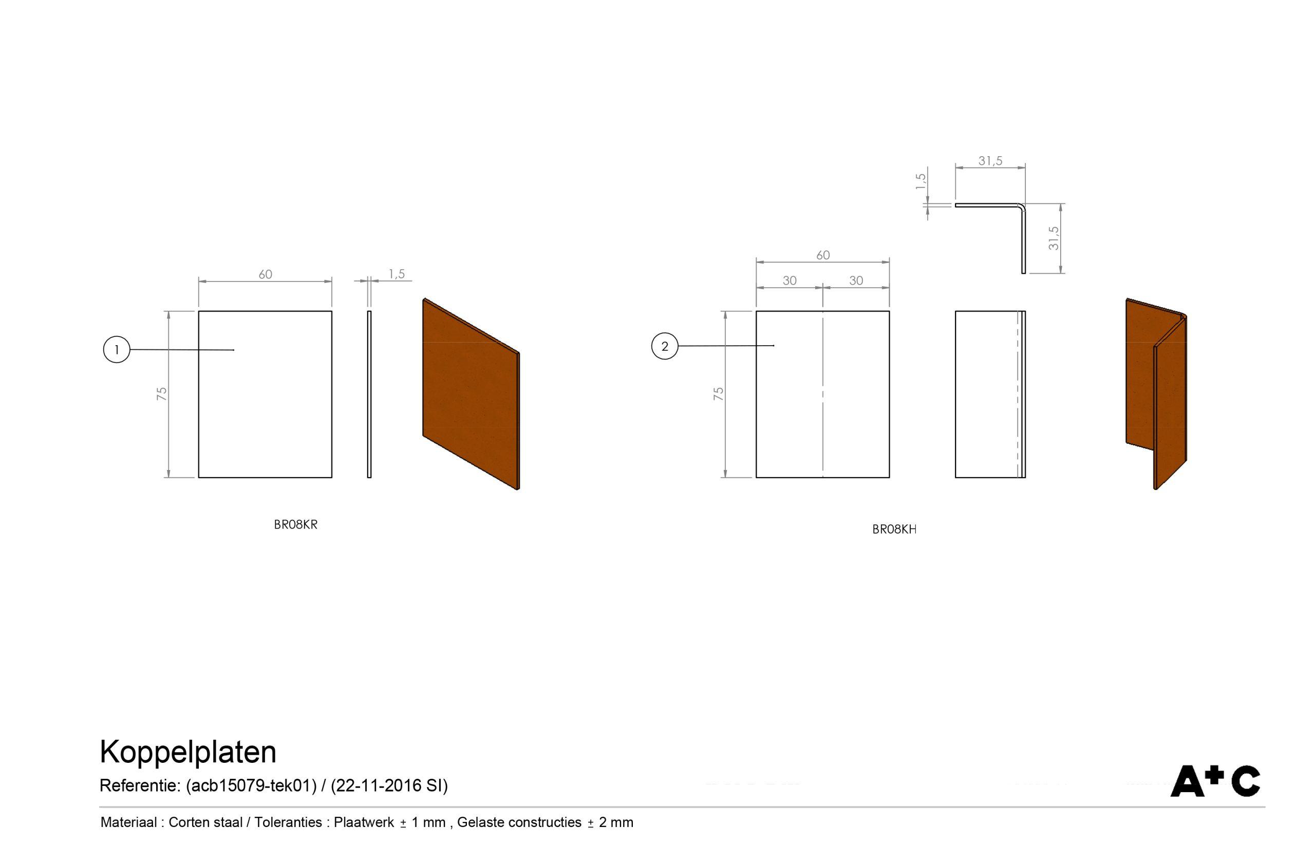 H8 | Koppelplaat recht - cortenstalen producten