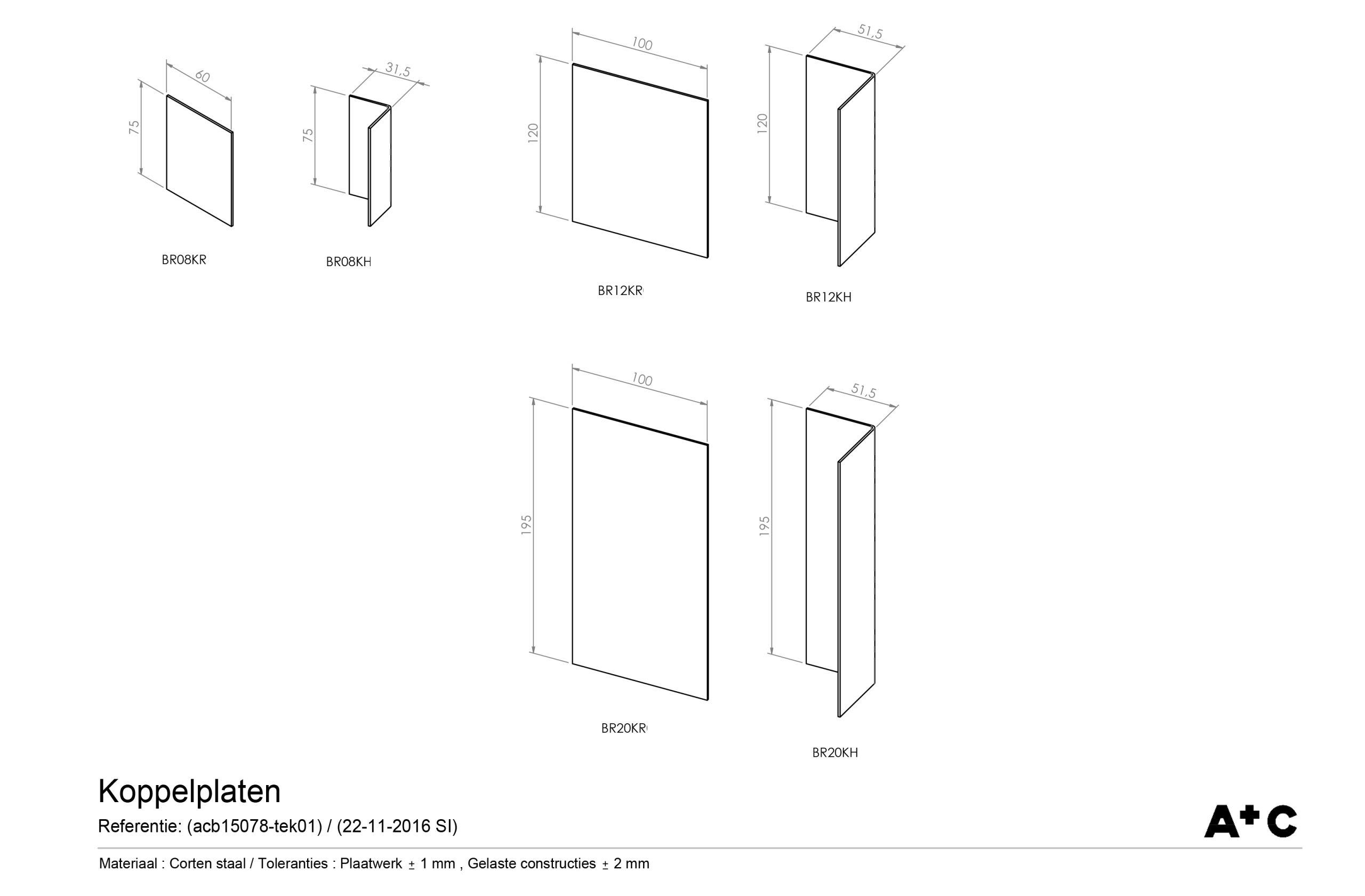 H12,5 | Koppelplaat recht - cortenstalen producten